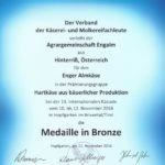 kaesiade-16-bronze